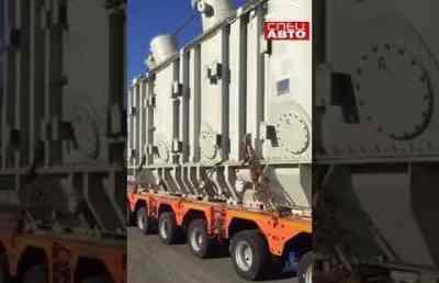 Перевозка негабарита. Услуги и заказ тралов 250тГруппа компаний Спецавто - Ставрополь