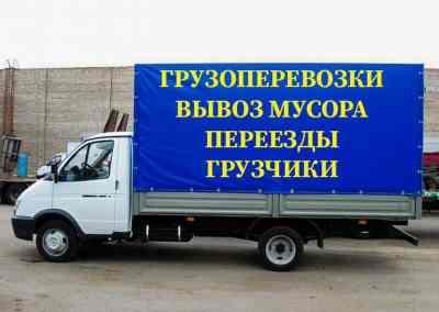 Грузоперевозки - Ставрополь, цены, предложения специалистов
